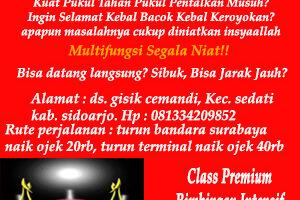Pelatihan Tenaga Dalam Karomah Di Surabaya